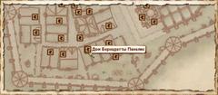 Дом Бернадетты Пенелис. Карта