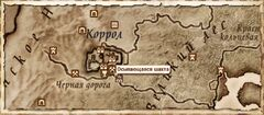 Осыпающаяся шахта. Карта