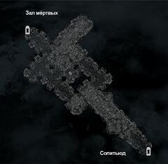 Солитьюд — Зал мёртвых — катакомбы — план