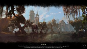 Deshaan Loading Screen