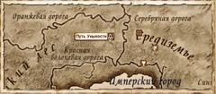Карта Пути унылости