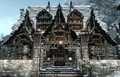 Дом клана Расколотый Щит