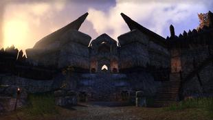 Здание в Крепости Каменного зуба 1