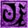 Обуза (Morrowind)