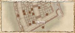 Дом Анджели. Карта