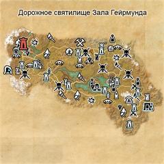 Дорожное святилище Зала Гейрмунда (карта)