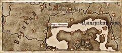 Форт Империя (Карта)