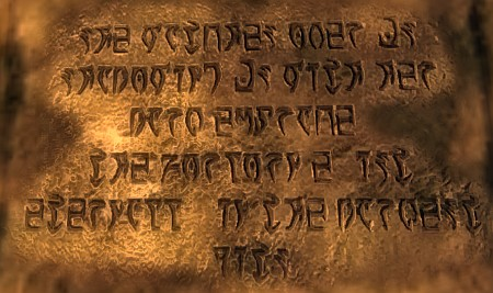 Надпись Агна
