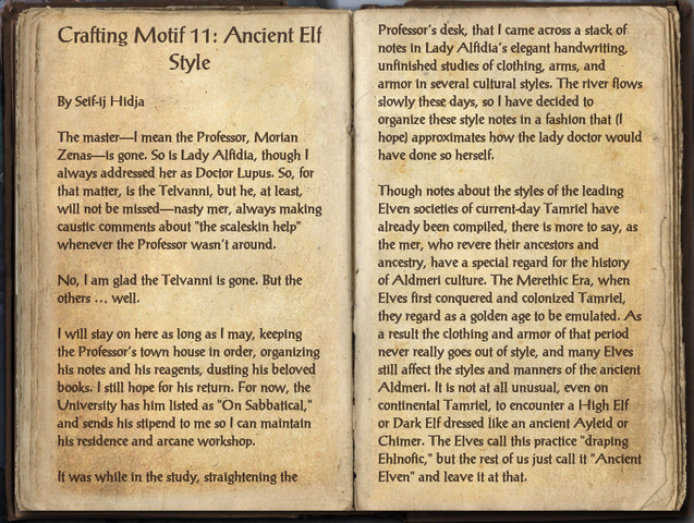 File:Crafting Motifs 11 Ancient Elves 1 of 2.png