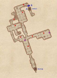 Воющая пещера. План