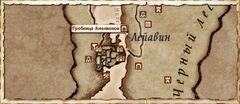 Гробница Амелионов. Карта