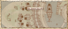 Дом Арманда Кристофа. Карта