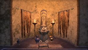 Святилище Отца Таинства