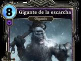 Gigante de la escarcha (Legends)