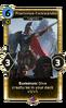 Praetorian Commander