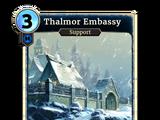 Посольство Талмора (карта)