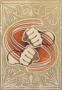 Nahkampf (Oblivion)