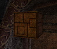 Двемерська головоломка (Morrowind)