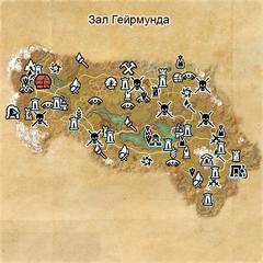Зал Гейрмунда (Online мапа)