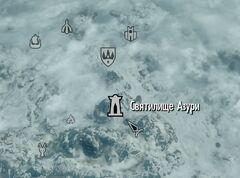 Святилище Азури на мапі Skyrim (українською)