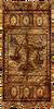 Прапор Будинку Хлаалу