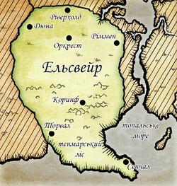 Карта Ельсвейру