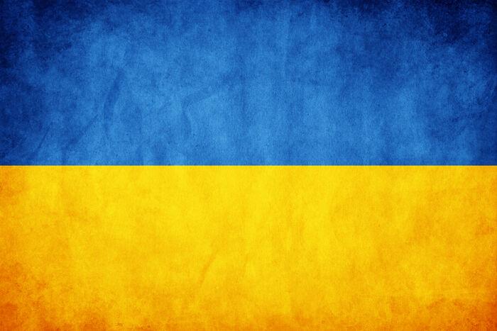 Прапор 1