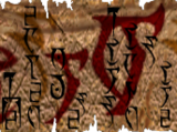Даедрична абетка