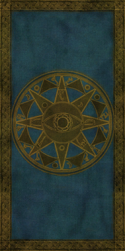 Емблема Гільдії Магів