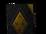 Щоденник Тархіеля