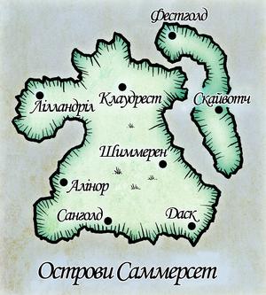Карта островів Саммерсет