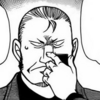 Capítol 880 Home1 Manga