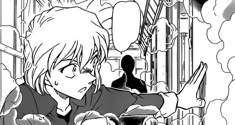 Shiho Miyano manga