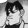 Akira Hirota Manga