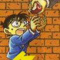 Imatge Lateral d'en Conan Volum 65