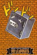 Mort de l'Aoyama Volum 65