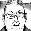 Akiyo Ueno Manga