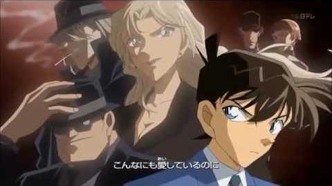 Detective Conan Opening 35 (Fanmade)
