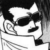 Home sospitós Manga