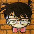 Imatge Lateral d'en Conan Volum 5