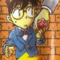 Imatge Lateral d'en Conan Volum 64
