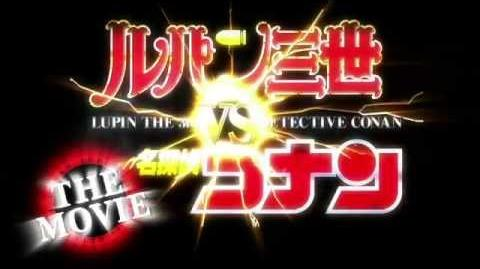 Lupin the 3rd vs Detective Conan ver. Lupin tràiler