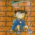 Imatge Lateral d'en Conan Volum 78