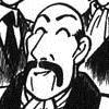Capítol 018 Home 2 Manga