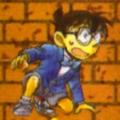 Imatge Lateral d'en Conan Volum 84