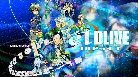 『エルドライブ【ēlDLIVE】』少年ジャンプ公式PV