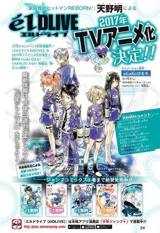 File:Anime ad in sj.jpg