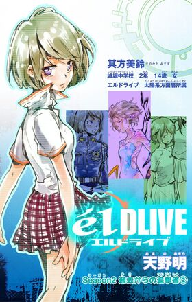 2.2 cover