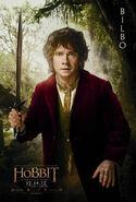 Cartel-personaje-bilbo-baggins-en-el-hobbit-829