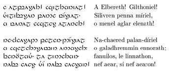 Sindarin A Elbereth